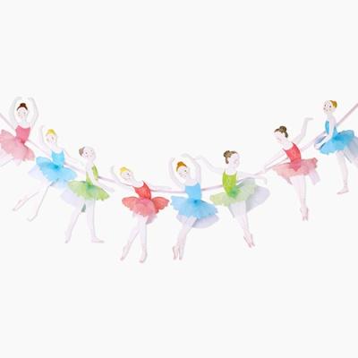 [인디고샵] 튜튜 입은 발레 소녀 가랜드