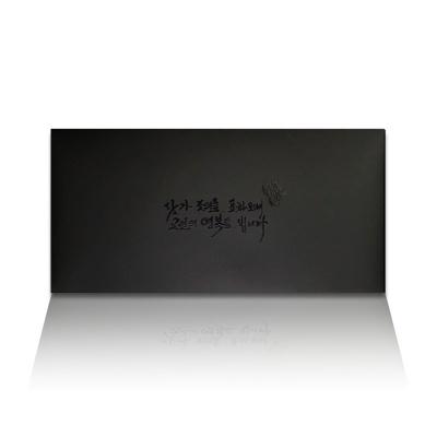 가하 조의봉투 부의봉투 6-B