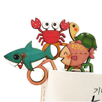 바다생물 손가락책갈피(4종 택1)