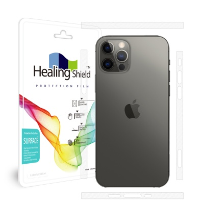 아이폰12 프로 맥스 무광 측면테두리 보호필름 2세트