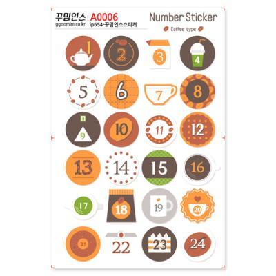 A0006-꾸밈인스스티커_커피넘버링