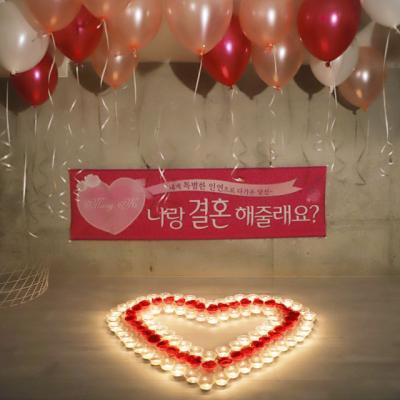촛불 이벤트세트 (나랑결혼해줄래)