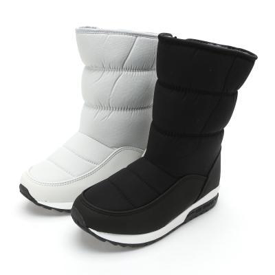 MJ 윙클패딩 190-240 아동 주니어 방한 부츠 신발