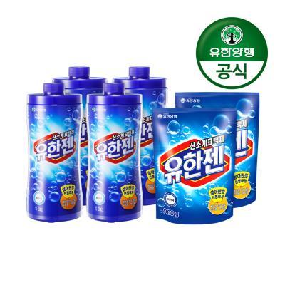 [유한양행]유한젠산소계표백제 용기1kg 4개+900g 2개