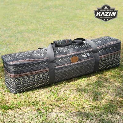 [카즈미]감성 폴어렌지 캐리백/다용도 수납가방