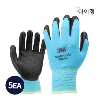 3M 컴포트그립 코팅장갑 블루 작업용 산업용 5개입