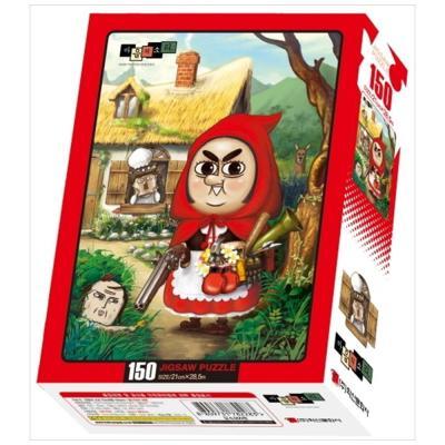 마음의 소리 직소퍼즐 150pcs: 빨강망토애봉