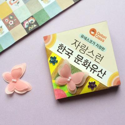자랑스런 한국문화유산