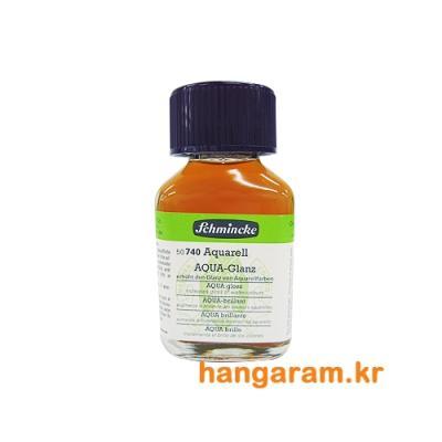 쉬민케 AQUA Gloss (수채용)(60ml/GS50740025)