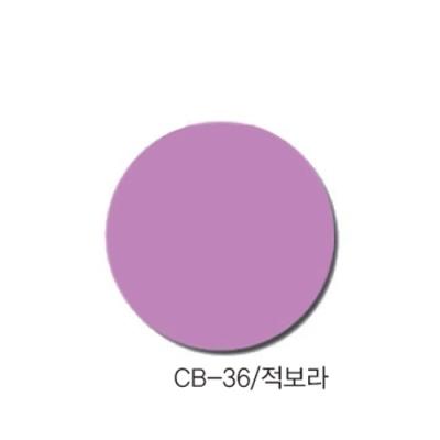 [현진아트] CB단면칼라우드락 5T 6X9 CB-36 적보라 [장/1]  114465
