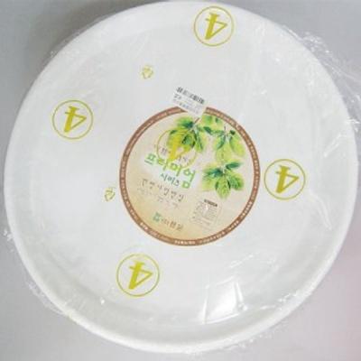 원형 화분받침대 정리대 선반 화분다이 플라스틱