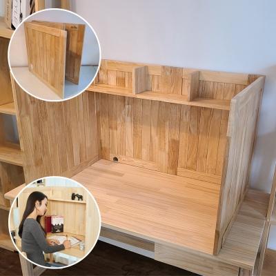 접이식 1인 독서실책상 집중력 가림판 원목 고무나무