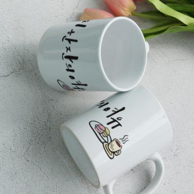 cf998-디자인머그컵2p-커피한잔의여유
