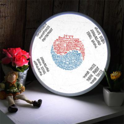 ne673-LED액자25R_독립선언서캘리그라피(태극기)