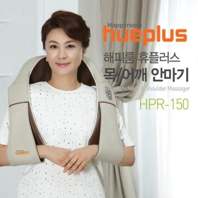 해피룸 휴플러스 목 어깨 안마기/마사지기 HPR-150