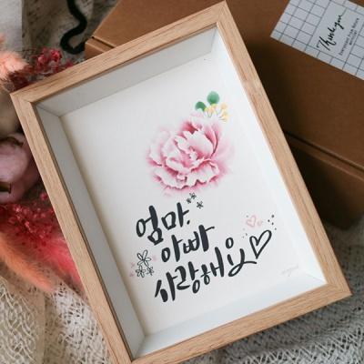 카네이션 일러스트 캘리그라피 메세지 액자
