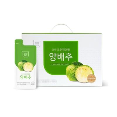 함소아 건강더함 건강즙 양배추