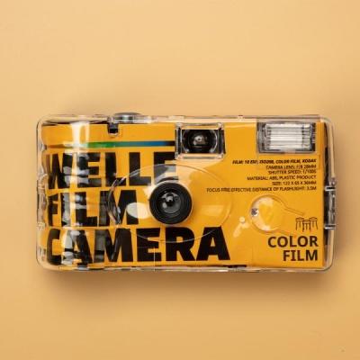 벨레 컬러 일회용 카메라 WM-007