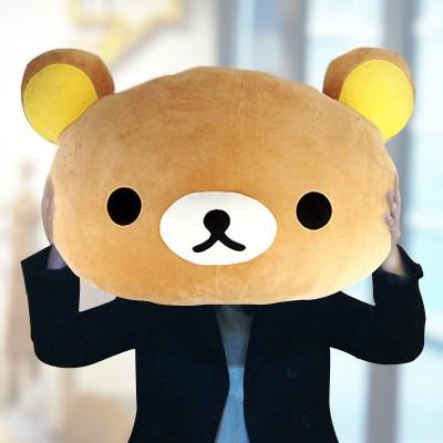 [무료배송] 리락쿠마 얼굴 쿠션인형 (특대)