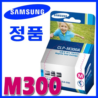 삼성 정품 CLP-M300A M300 300A 300 CLP-300/300N CLX-3160N/FN CLX-2160/2161K