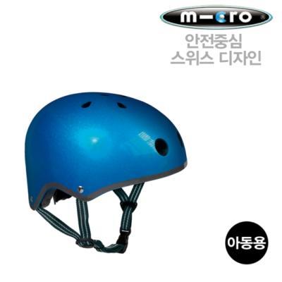 마이크로 킥보드 헬멧 다크블루 M