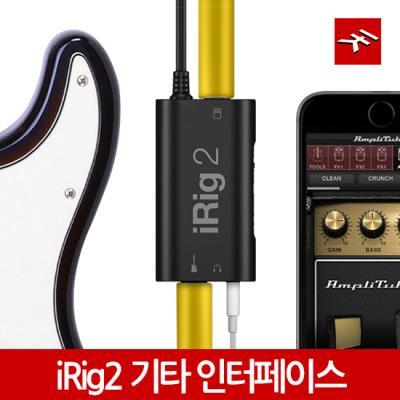 IK멀티미디어 기타 아날로그 오디오인터페이스 iRig2