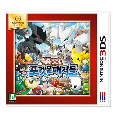 3DS 슈퍼포켓몬대격돌 (Nintedo Selects)