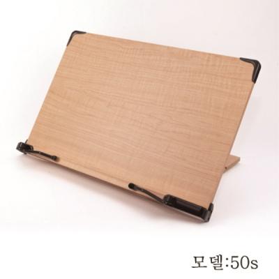 s50 1단 독서대 책받침대
