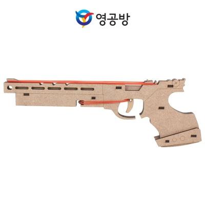 영공방 어린이 사격용 총 나무 장난감 조립 제작 킷