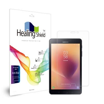 갤럭시 탭A 8.0 LTE 블루라이트차단 시력보호필름 1매