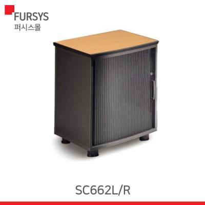 (SC662L/R) 퍼시스 서랍/퍼즐플러스 셔터장