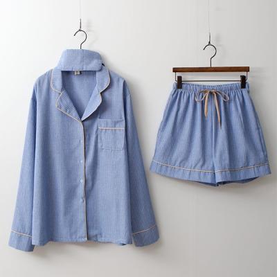 Lounge Pajama Set - 안대포함,커플룩