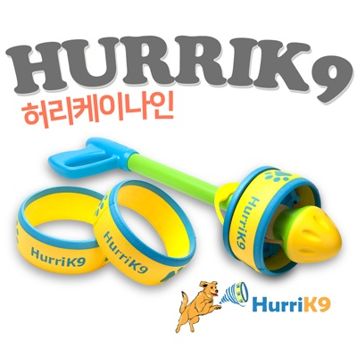 [허리케이나인] Hurrik9 강아지 애견 장난감