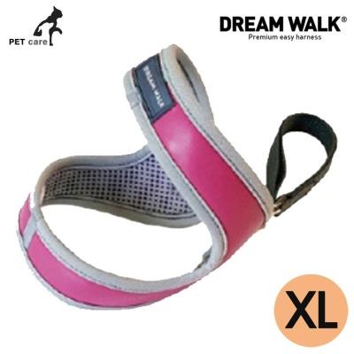 드림워크 하네스 리드줄 세트 (핑크) (XL)