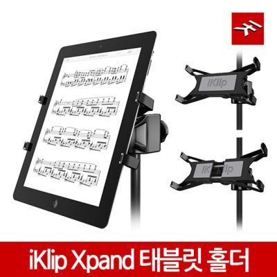 IK멀티미디어 마이크스탠드 태블릿홀더 iKlip Xpand