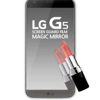 PB정품 거울기능 LG G5 MAGIC MIRROR 액정보호필름