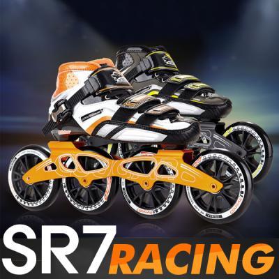 SR7 레이싱 인라인 풀세트/선수용 스피드스케이팅