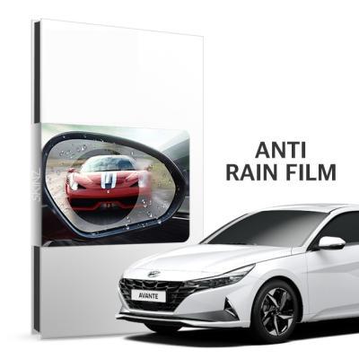 사이드미러 빗물 눈부심방지 방수 발수코팅 필름 (중)