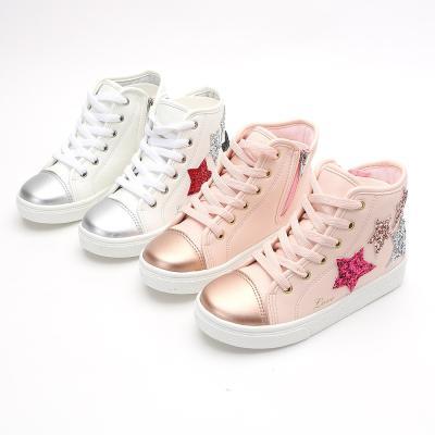 MJ 리사 170-220 아동 키즈 운동화 신발 하이탑