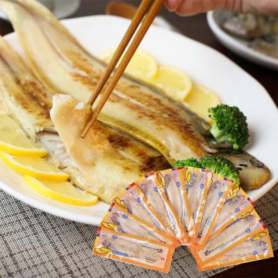 사랑해 황금박대 4호세트 총10미(70~99g)