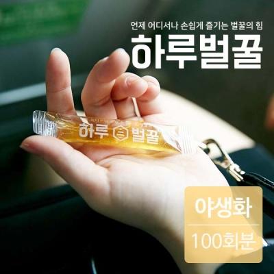 하루벌꿀 100회분 (야생화 꿀)