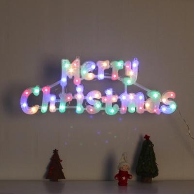 [은하수]LED 메리 크리스마스 글자 칼라전구(점멸)