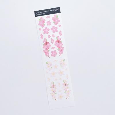 러브미모어 스프링플라워 [벚꽃] 씰스티커