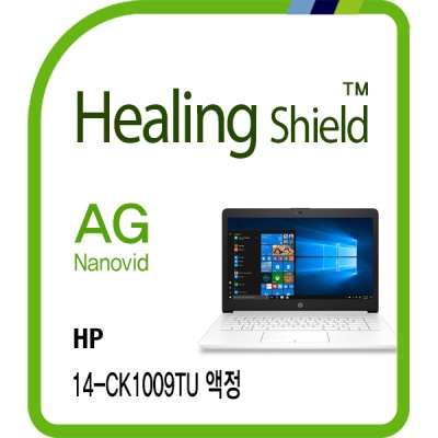 HP 14-ck1009TU 저반사 액정보호필름 1매(HS1768739)
