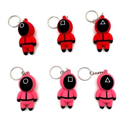 오징어 캐릭터 피규어 인형 키링 열쇠 고리 가방 장식