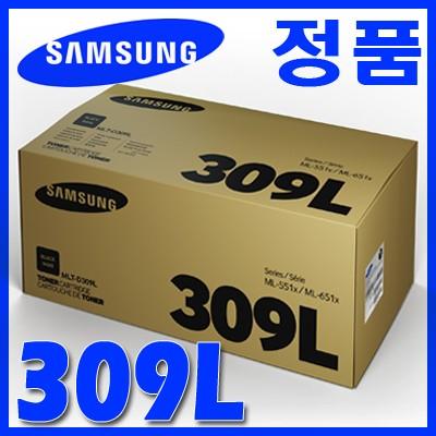 삼성 정품 MLT-D309L D309 309L 309 MLTD309L MLTD309 MLT309L MLT309 ML-5510N/5510ND/5512N/6510ND/6512N