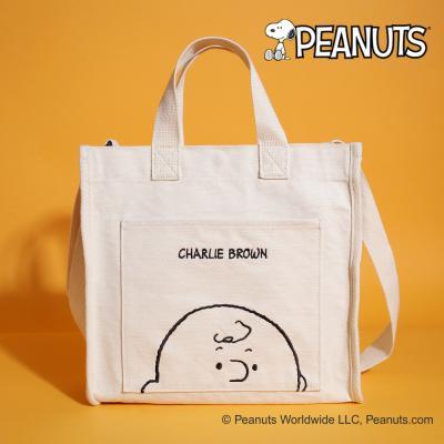 [Peanuts]찰리브라운 자수 포켓 에코백 화이트