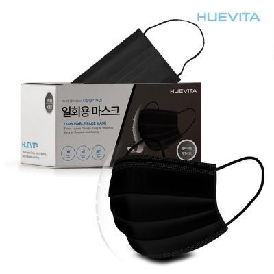 휴비타 4중 MB필터 일회용 마스크 블랙 50매