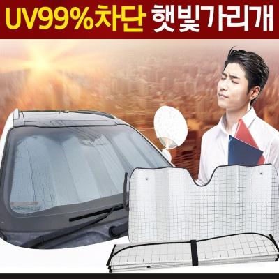 차량용햇빛가리개 C 3 차량용커튼 커텐 앞유리 뒷유리