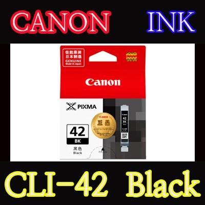캐논(CANON) 잉크 CLI-42 / Black / CLI42 / PRO-100 / PRO100